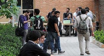 نتایج نهایی نقل و انتقال دانشجویی اعلام شد