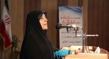 برگزاری جلسه شورای اداری استان با حضور ریاست محترم سازمان محیط زیست