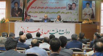 جلسه شورای اداری شهرستان به ریاست استاندار سمنان