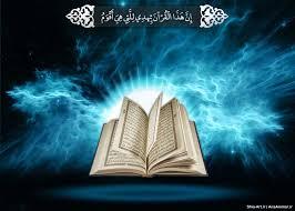 کلاس آموزش تلاوت قرآن کریم برای دانشجویان پسر