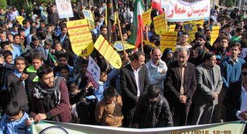 حضور پرشور مدیران،کارکنان و دانشجویان دانشگاه گرمسار در مراسم روز ۱۳ آبان