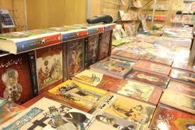نمایشگاه کتاب استان سمنان