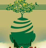 شعار هفته ملی پژوهش و فناوری سال ۹۴