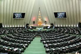 بررسی دغدغههای مقام معظم رهبری با حضور وزیر علوم و رئیس دانشگاه آزاد در کمیسیون آموزش مجلس