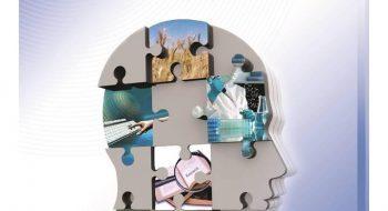 ارسال متن کامل مقالات همایش ملی دانشگاه