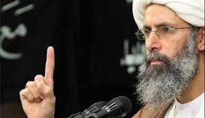بیانیه نهاد نمایندگی مقام معظم رهبری در دانشگاهها در محکومیت اعدام آیت الله نمر