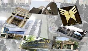 دانشگاهها به فراملی، ملی، منطقه ای و محلی تقسیم خواهند شد