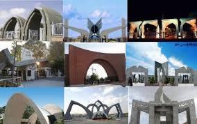 الزام وزارت علوم به دانشگاهها برای تدوین برنامه راهبردی