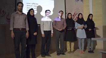 برگزاری ویژه برنامه روز معمار در دانشگاه گرمسار