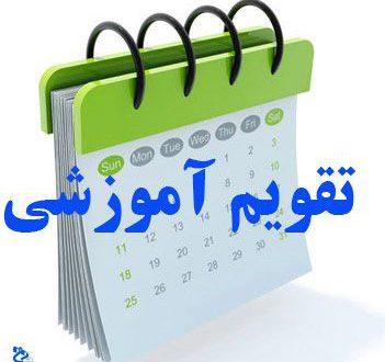 17424_3841961352_351_340