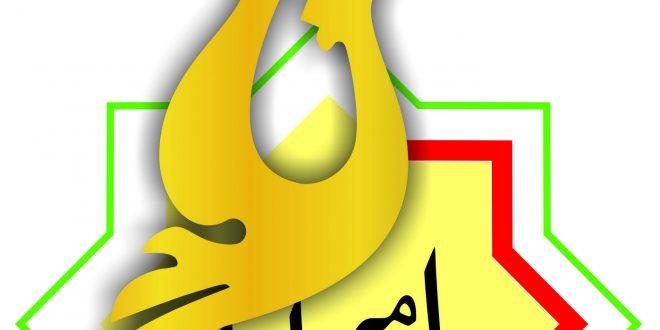 khwarazmi1