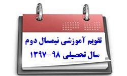 88031_3059183010_250_150