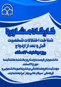 IMG_20190306_145419_519