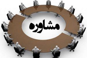 اطلاعیه مرکز مشاوره دانشجویی دانشگاه